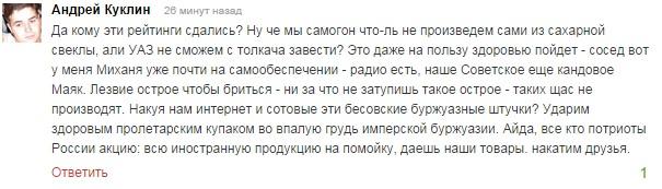 lenta-2
