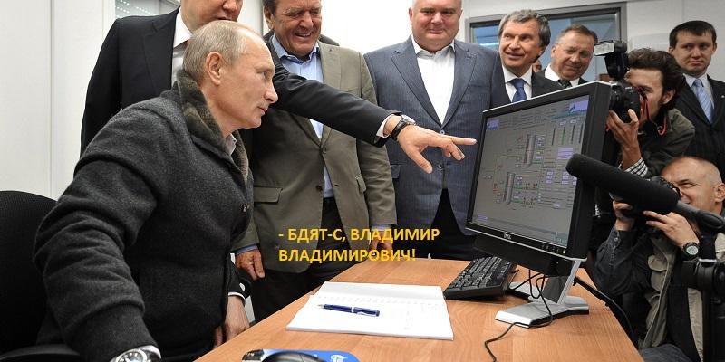 putin-internet