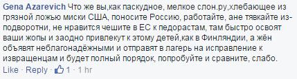 vyblev
