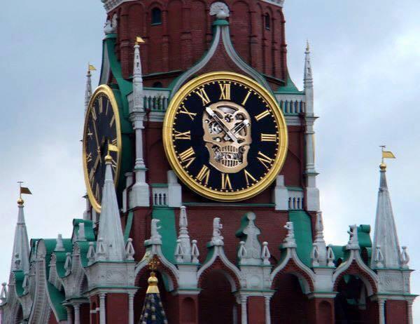 kremlin skull clock