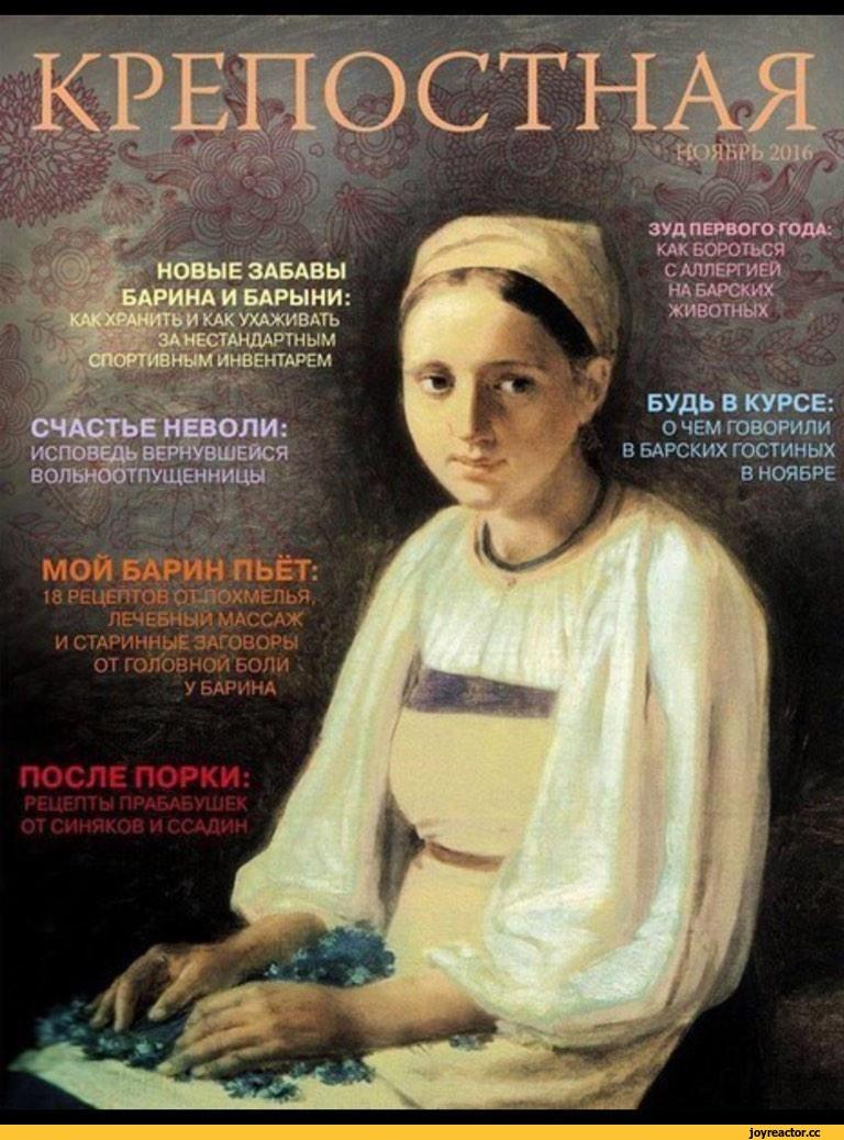 всё-плохо-разное-журнал-1576341