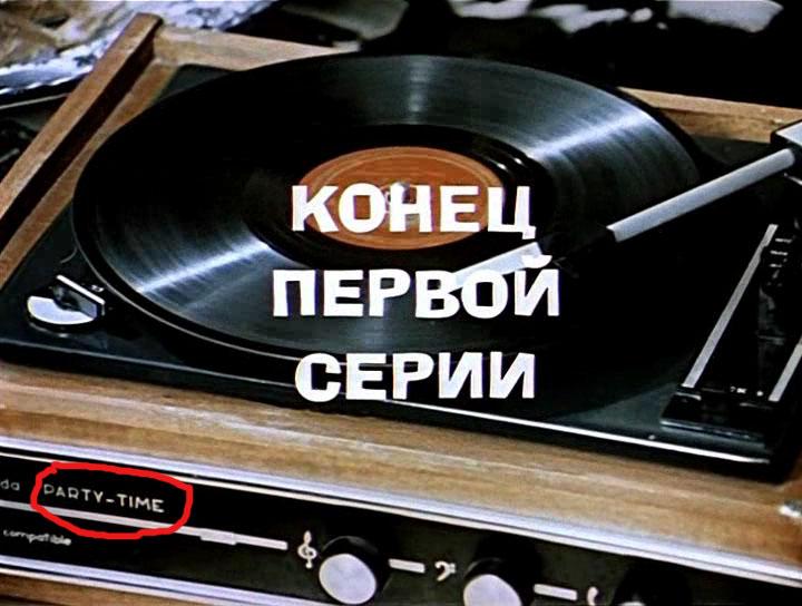 Степанцов вадим опять идет хуйня про иполита