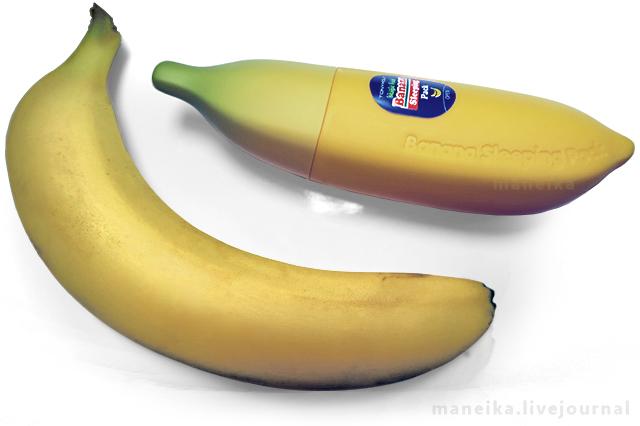 бананасмега.jpg