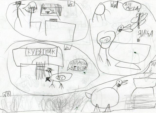 рисунок велеса1