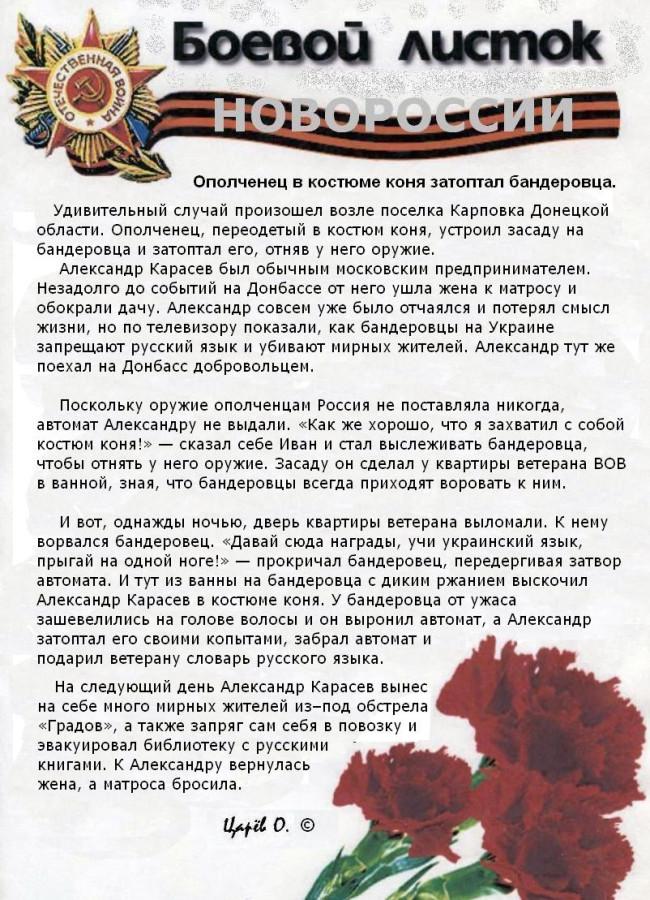 Козаченко допрашивают в Главном следственном управлении МВД - Цензор.НЕТ 792