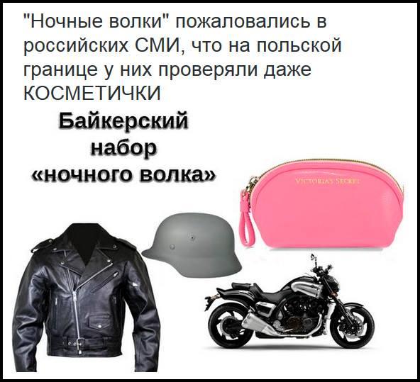 11146540_856505941097163_3542532656195037766_n