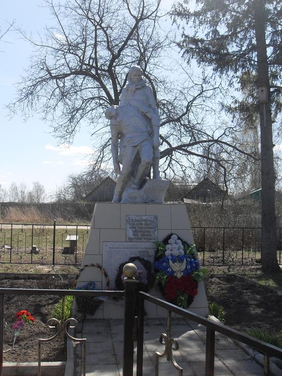 памятник Зерновская