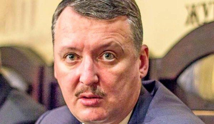 Игорь Стрелков: и труса нет в отечестве своём