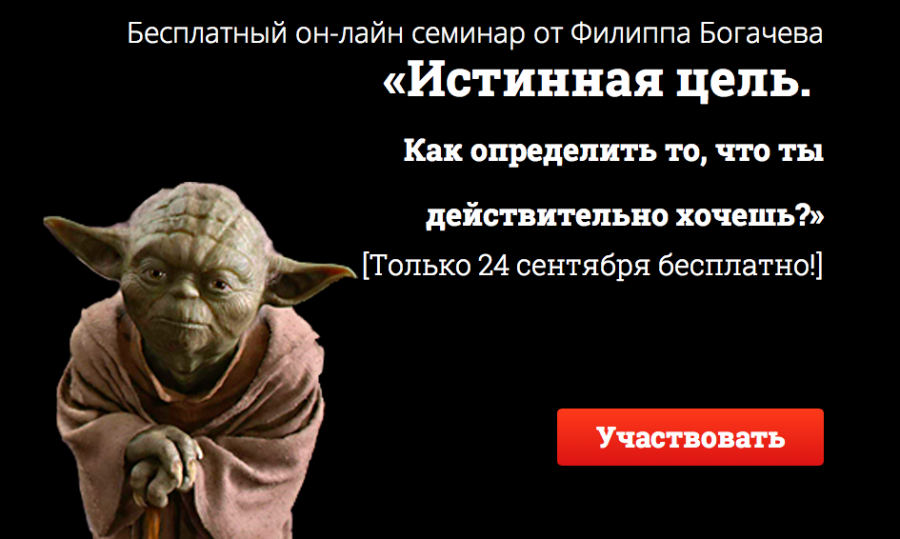 Снимок экрана 2013-09-21 в 15.48.15