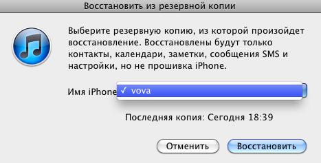 Снимок экрана 2012-07-13 в 19.28.52