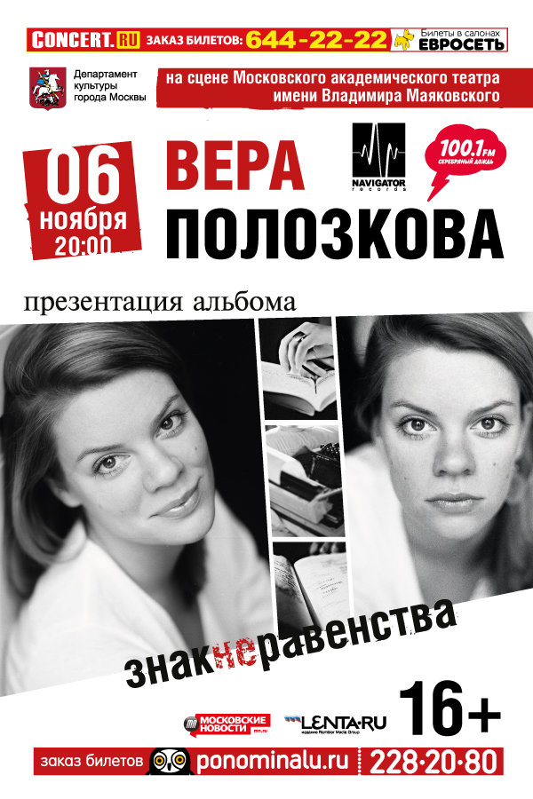 Polozkova-120x180--final!!!