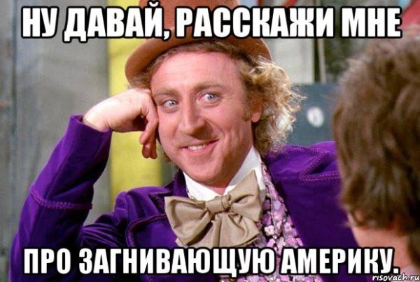 nu-davay-rasskazhi-mne_31422340_orig_