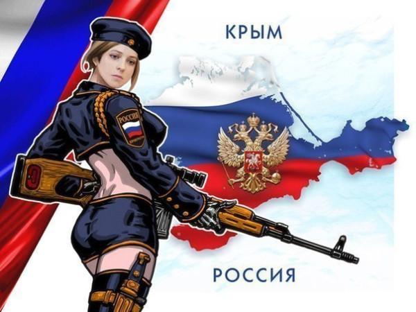 112186509_large_3745438_nyasha_v_krimy