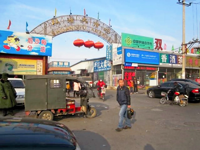 Shuangyu Market