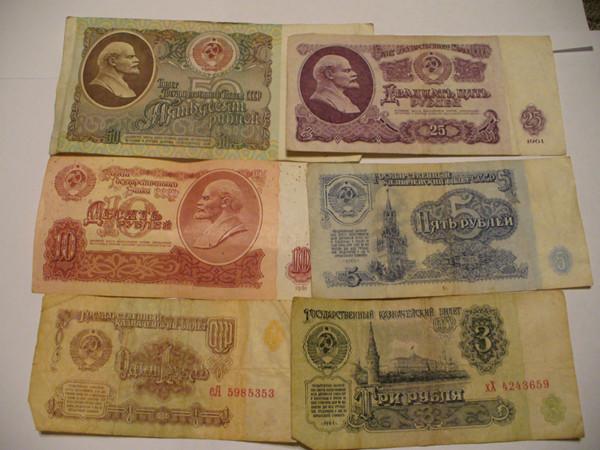 курс валют в советске в банках неутешительные пророчества год