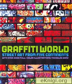 1268432347_1221321298_graffiti-world-street