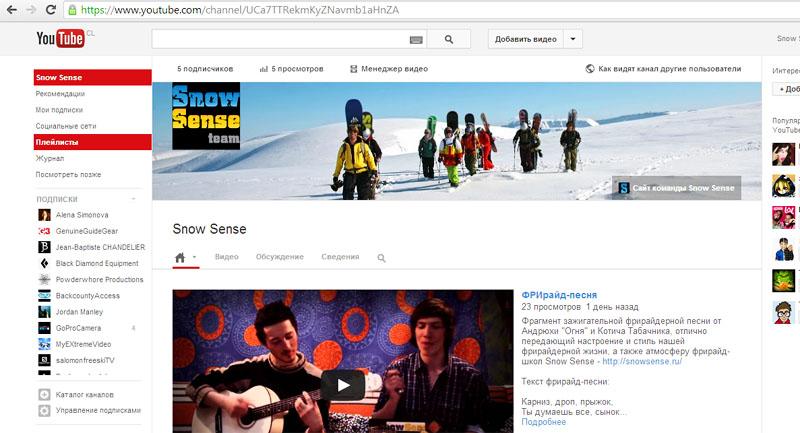 snowsense_youtube