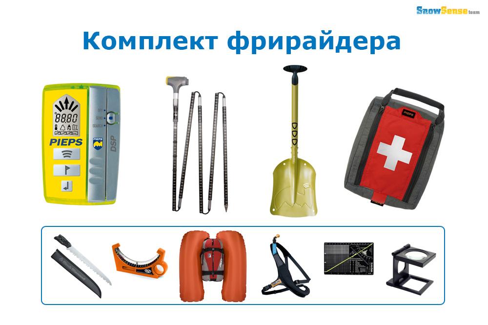 ava staff_02