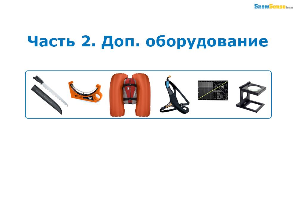 ava staff_71