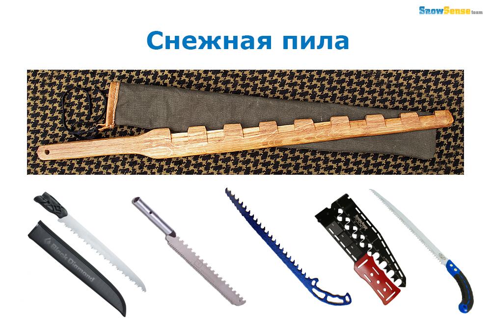 ava staff_74