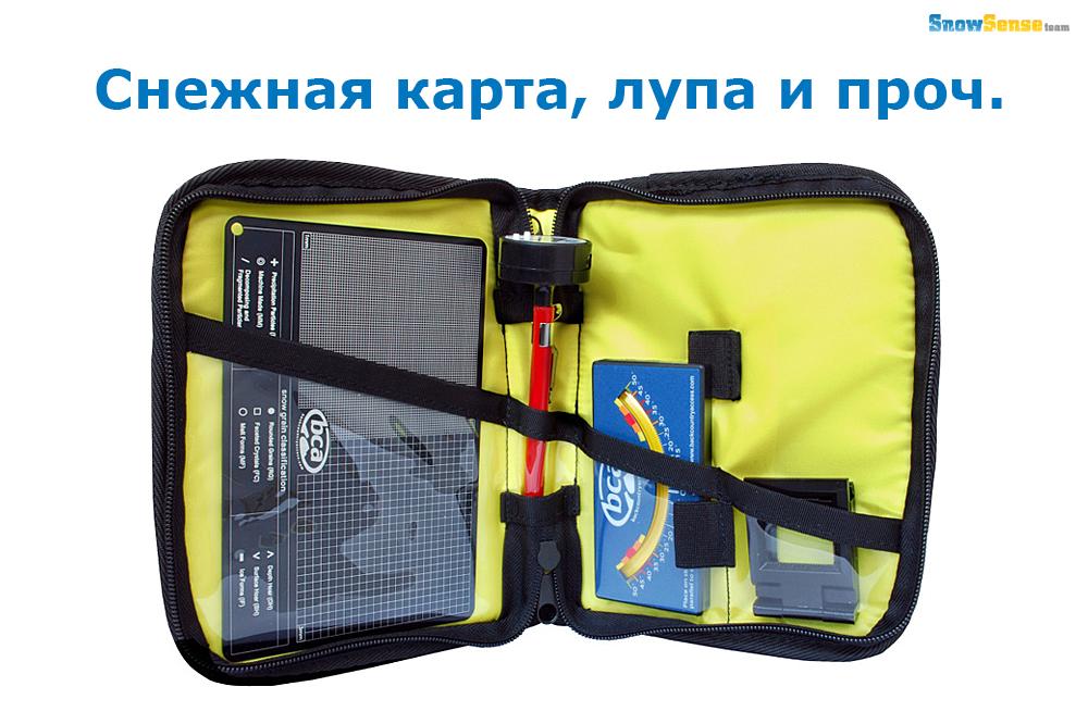 ava staff_98
