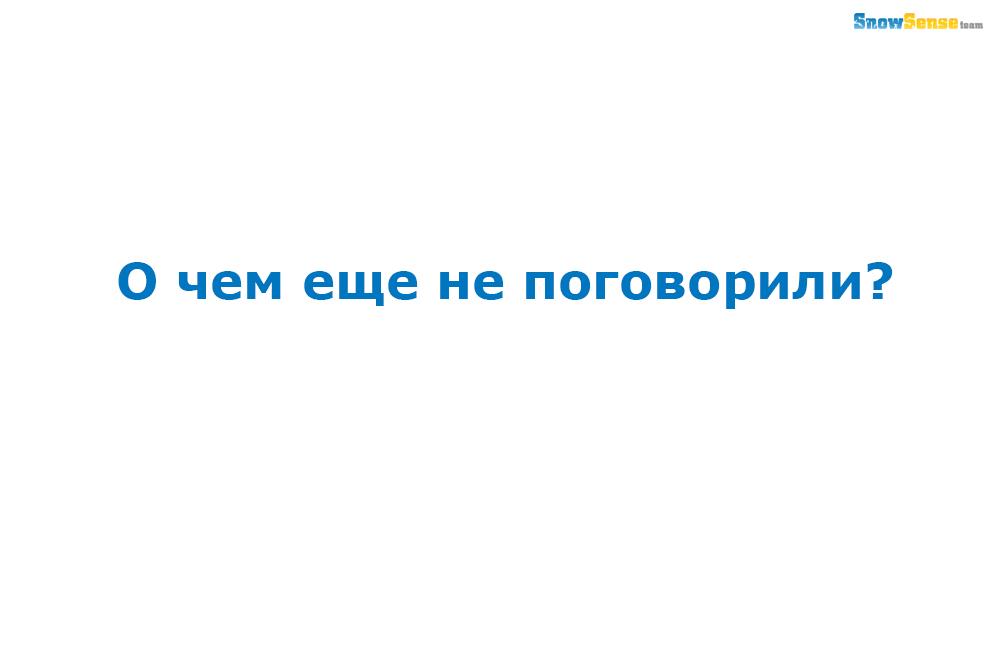 ava staff_101