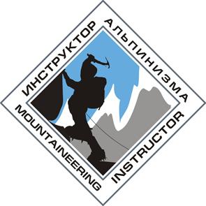 logo_instructor