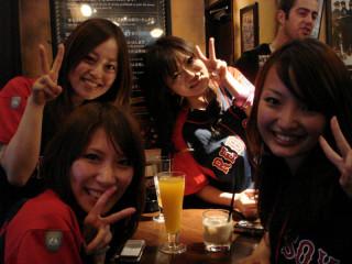 Matsuzaka Fans