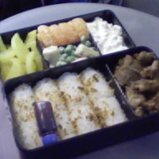 Lunch, Feb 6th, 2009