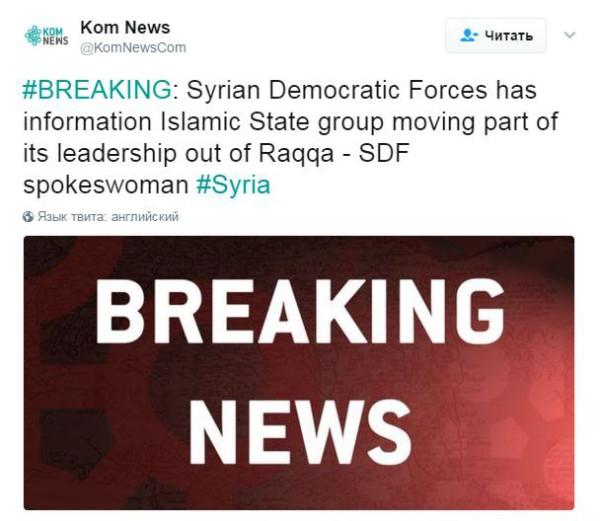 Очередной американский провал в Сирии
