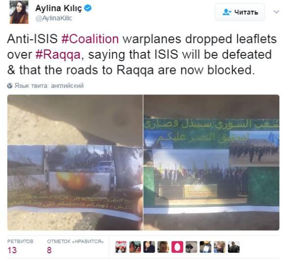Победил бы Асад без России?
