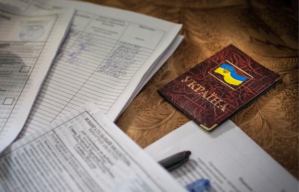 Украинское гражданство оценили в $100 тысяч