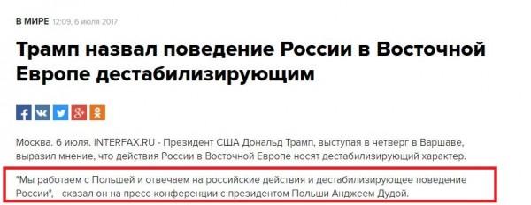 Очень страшно, когда русский молчит