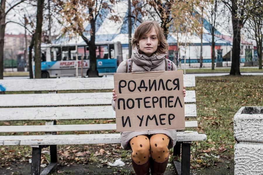 Русских очень легко обмануть