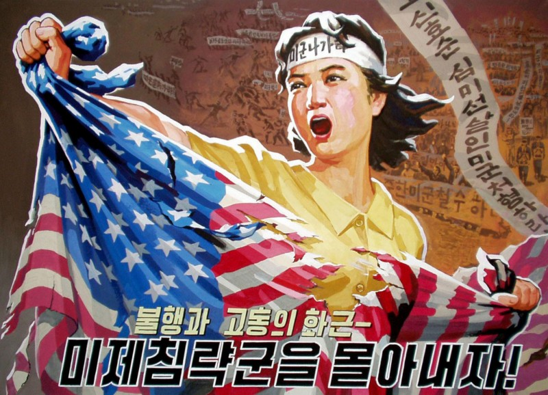 Зачем США эвакуирует своих граждан из КНДР