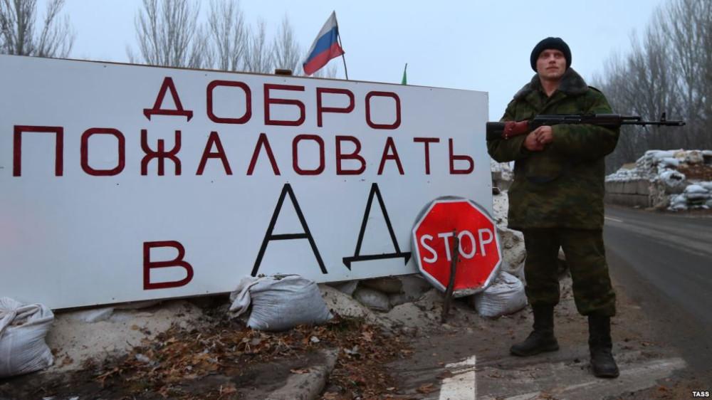 Хроники отказа от Донбасса