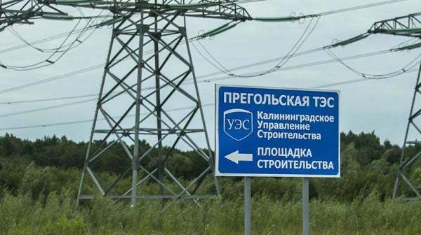 Россия не светит прибалтам