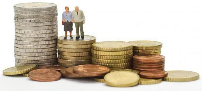 Этот пенсионный фонд всё, несите новый