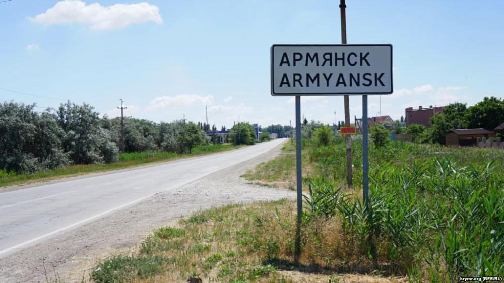 Самое мерзкое, что можно предложить Армянску