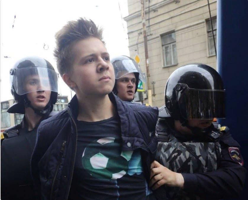 Слив протеста