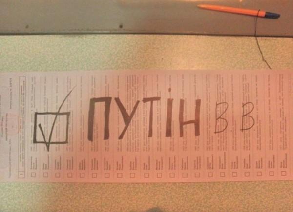 Украинцы выбирают Путина!