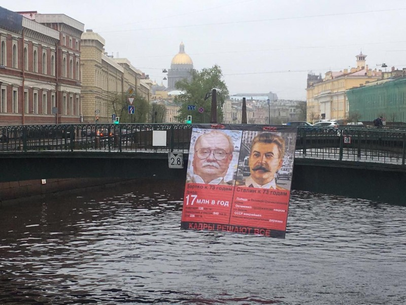"""Миллионер и режиссер, или очередной """"кандидат от народа"""""""