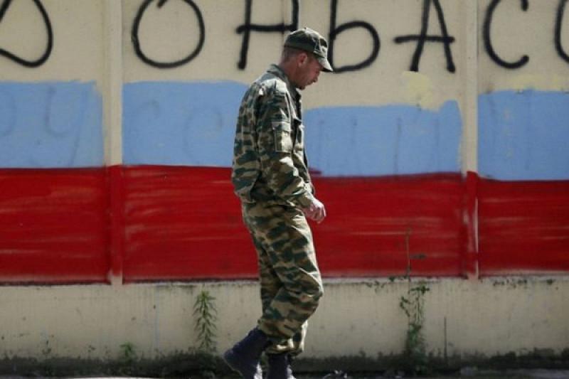 Еще один шаг на пути «русификации Донбасса»