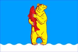 anad_flag