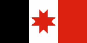 flag-udm-e1393007544213