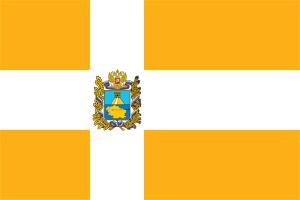 flag_stavropolskogo_kraya