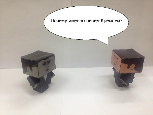 Немцов корр спраш