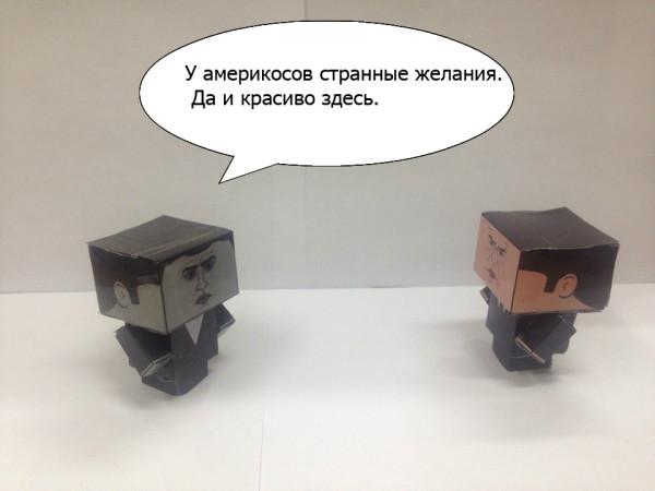 Немцов отвечает