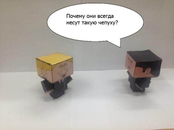 путин корр говорит