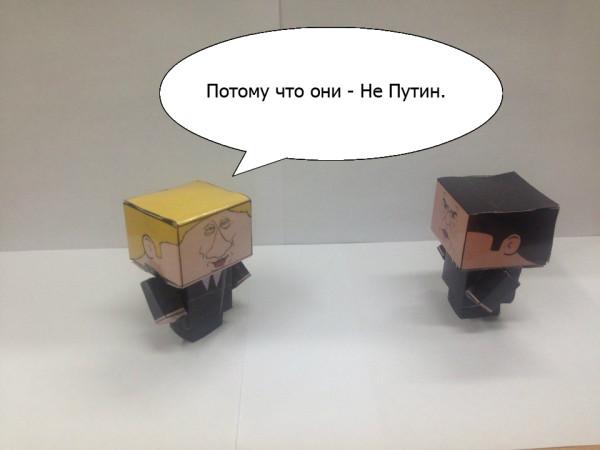 путин отвечает